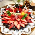 イチゴのココアタルト