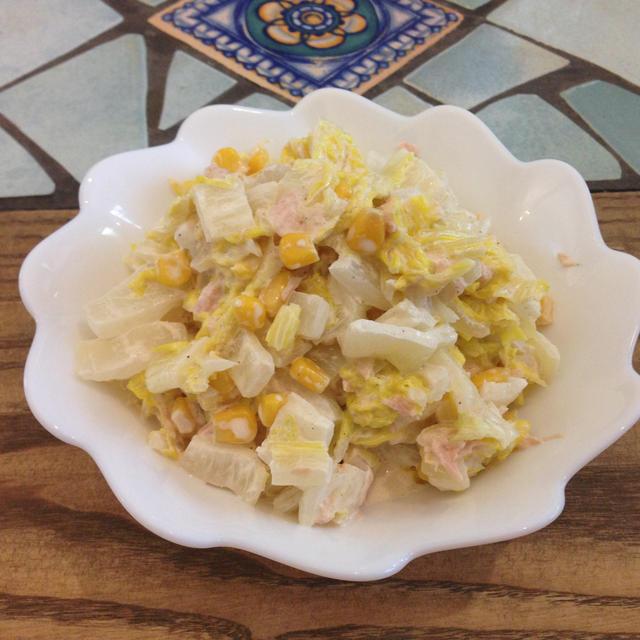 白菜のツナコーンサラダ