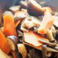 ■和の常備菜【芋茎(ズイキ)と椎茸タップリの甘辛炒め煮】/お寿司