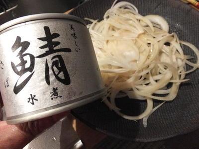 和食レシピ・・・サバ水煮缶で作るサバサラ