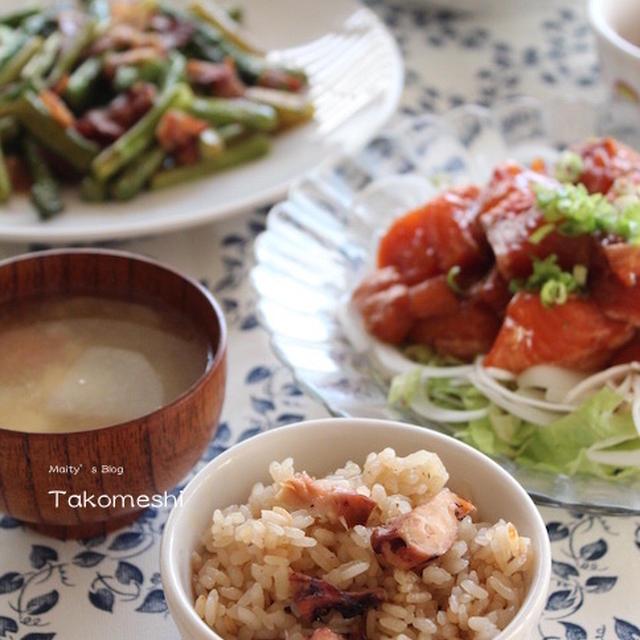 タコのオイル漬けで柔らかタコ飯、サーモンポキ