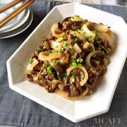 ♡超簡単*時短♡牛肉と玉ねぎのソース炒め♡【お弁当】