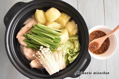 水炊きのレシピ10選|博多の人が水炊きを好む理由3つ