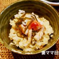 昆布と豚肉のトマト入りご飯♪ Kombu & Pork Tomato Rice