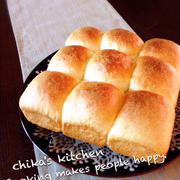 いつもよりちょっとリッチ♪ブリオッシュ風なちぎりパン♡