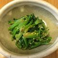 優しいお味♡ほうれん草と菊菜のごま和え
