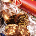 チョコレートサラミ♪クリスマスラッピングで特別感~♪
