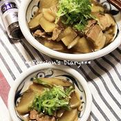 豚バラと大根の中華風炒め煮