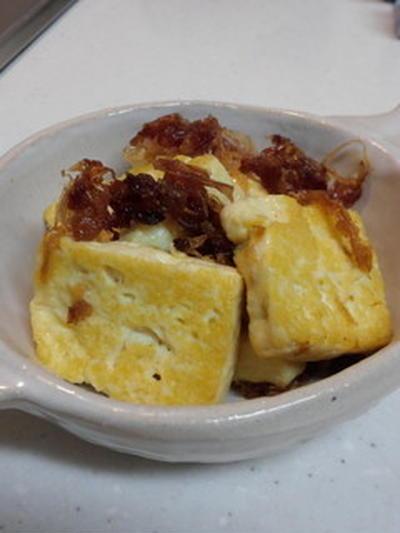 豆腐のオリーブおかか焼き