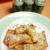 フライパンで簡単♪ フライドポテト(ハーブチーズ味)
