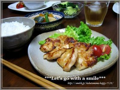 いつかの晩御飯♪鶏ムネ肉の柚子胡椒焼き。