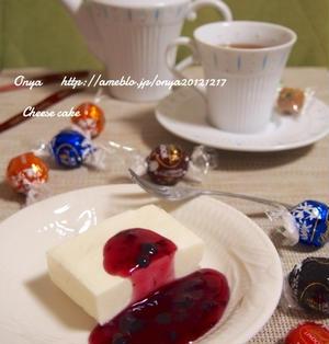 簡単カフェスイーツ】混ぜて冷やすだけ♪水切りヨーグルトでクリームチーズなしのレアチーズケーキ♪