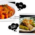 ★ラカント すし酢 de 酢豚と秋刀魚の南蛮漬け 作ってみましたぁ♪
