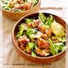 カリカリ鶏皮と水菜のイタリアンサラダ