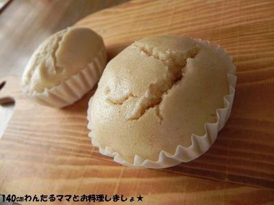 米粉で簡単★もちもちきな粉蒸しパン