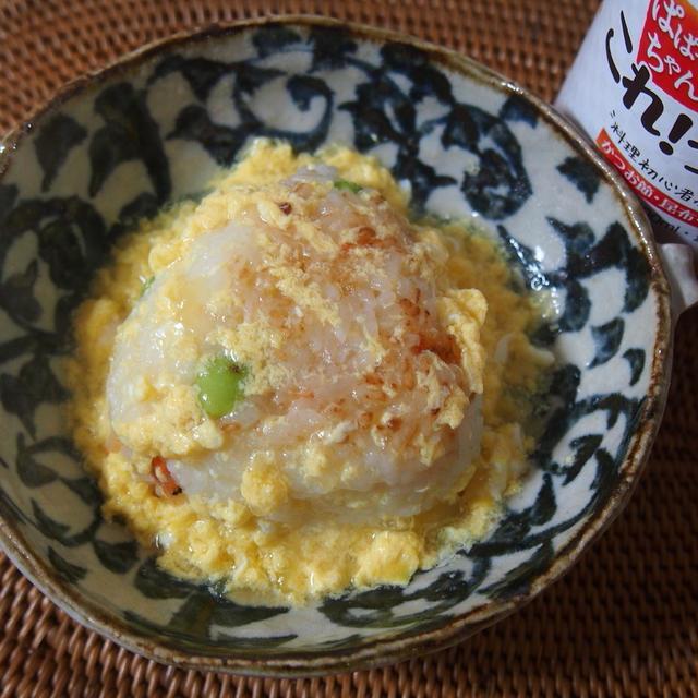 【レシピ】桜えびと枝豆の焼きおにぎり~卵あんかけ~ 『ぱぱっとちゃんと これ!うま!!つゆ使用』