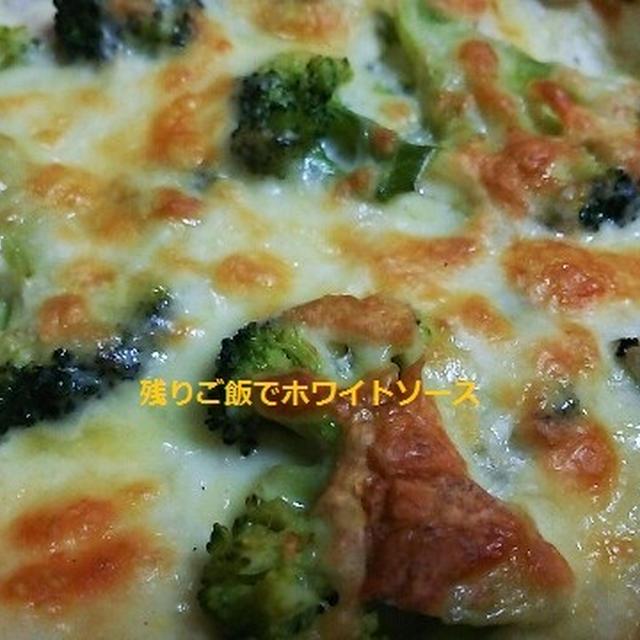 ピザ ホワイト ソース