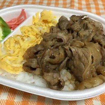 九州醤油仕立て ビーフ弁当