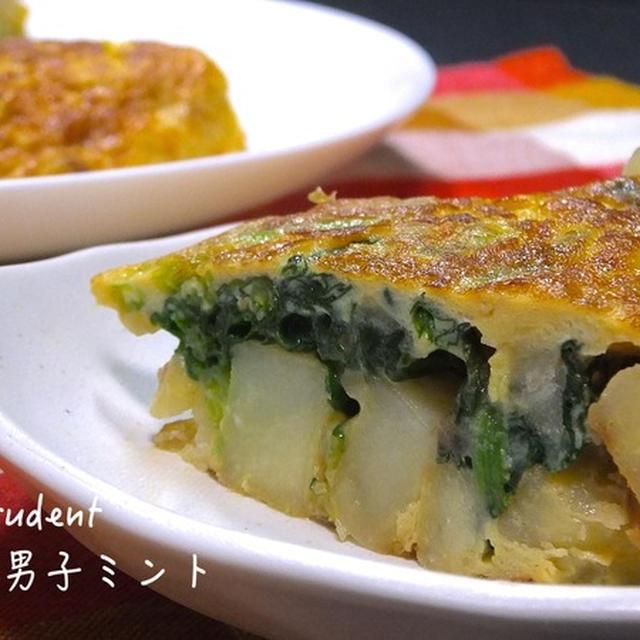 ★☆クリスマスメニュー☆★男子大学生のオトコ飯 「ほうれん草のスパニッシュオムレツ作ってみた」