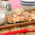 味わいのザーサイ入り鶏餃子☆ by エリオットゆかりさん