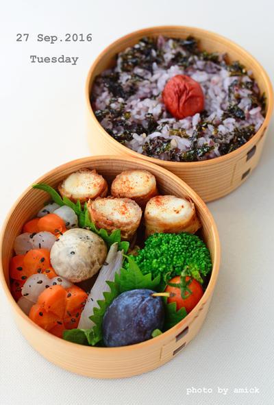 9月27日 火曜日 高野豆腐の豚バラ巻き