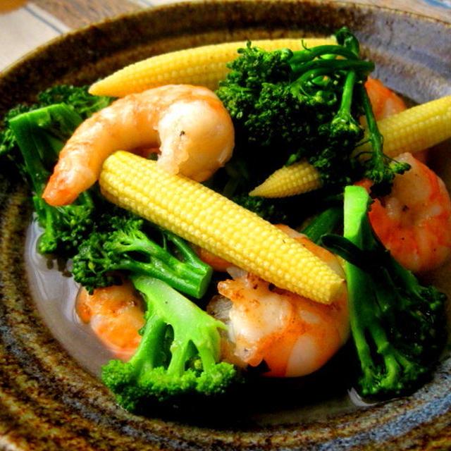 ベビーコーンとブロッコリーと海老の塩炒め 〜六月の野菜〜