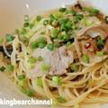 「豚肉と高菜の和風パスタ」 by お料理くまチャンネルさん