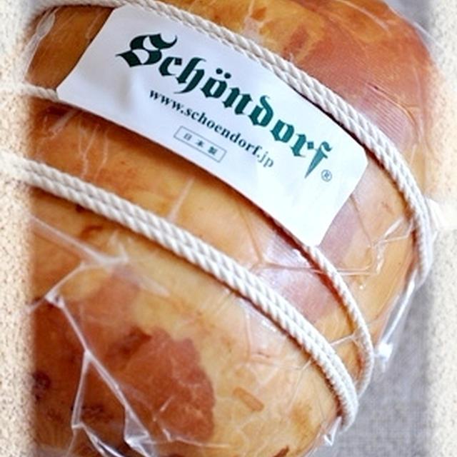 7月のシェーンドルフレシピは『熟成ロースハムの丸ごとレシピ!!』