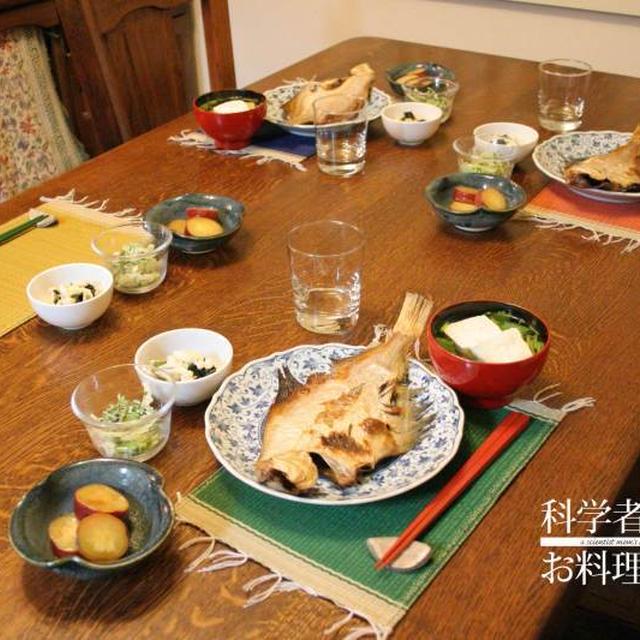 答えはこちらです~焼き魚の和食ごはん