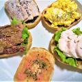 【おかず系トースト】アレンジレシピ5種♡手作りミニ食パンdeパーティー
