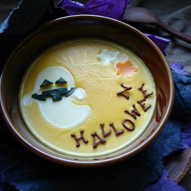 Happy ハロウィン~おばけデコ★クリチで濃厚かぼちゃのスープ~