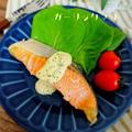 5分で作れる‼サケのガーリックマヨソース