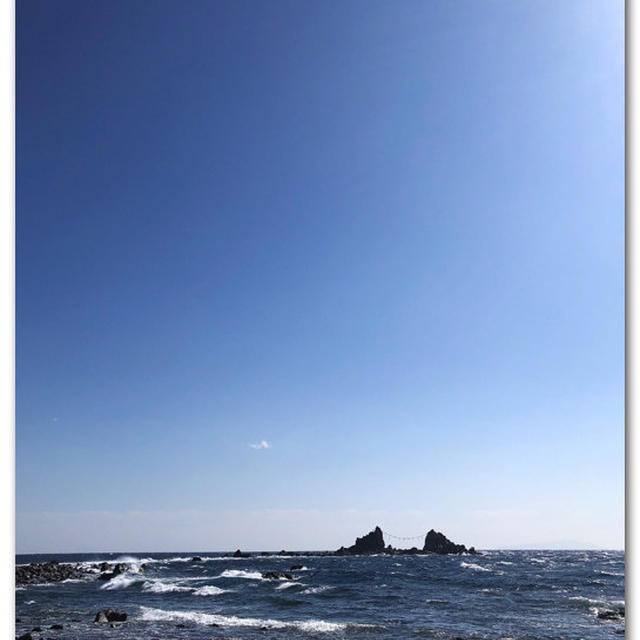 真鶴半島ぐるっと散歩6 〜三ツ石海岸〜