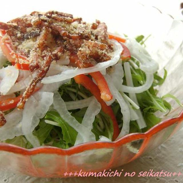 ●カリカリベーコンと新玉葱・水菜のサラダ♪レッドペパードレッシングで☆