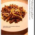 豚肉と野菜の食べるラー油炒め
