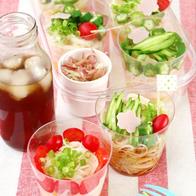 伸びにくく食べやすい!運動会のお弁当「カップでサラダそうめん」