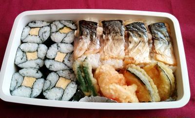 今日のお弁当  第742号 ~焼き鯖寿司~