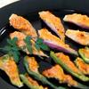 茗荷とピーマンの生姜にんにく味噌焼き