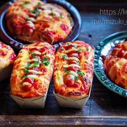 ♡ホットケーキミックスで♡世界一簡単なお惣菜パン♡【#簡単レシピ#朝食#おやつ#お弁当#NHK】