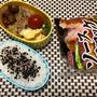【今日のお弁当】