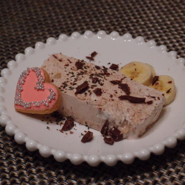 チョコバナナのセミフレッド♡ほんのりミント風味