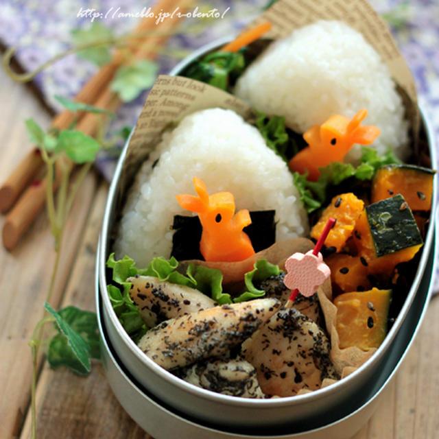 抜き型でウサギちゃんのお弁当~簡単デコ弁~