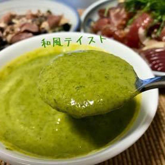 免疫力UP!今夜は和風テイスト野菜スープ