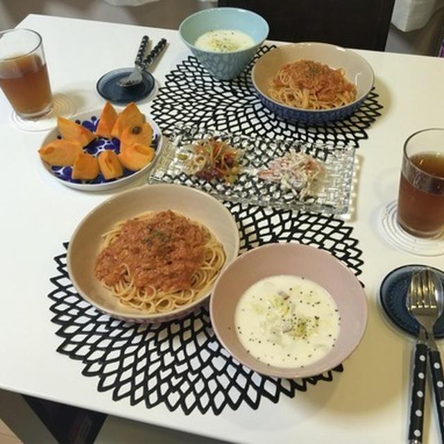 ツナのトマトクリームパスタと白菜のミルクスープ