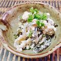 沖縄定番料理「クーブイリチー」でアレンジ!ささっと白和え