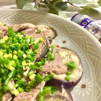 花椒が香る。豚肉と茄子のミルフィーユ焼き