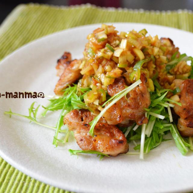 豚と水菜の梅味ユーリンチー風 *油淋鶏*