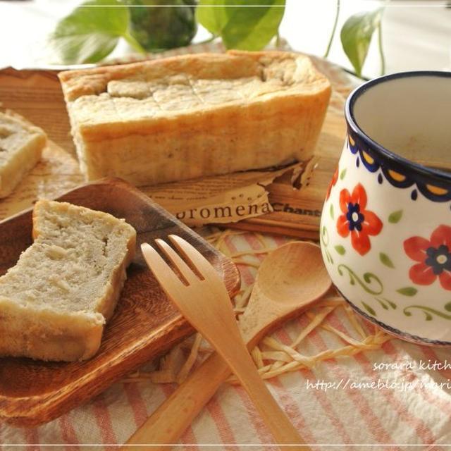 アレっ子ママ応援レシピ【卵・小麦不使用】 ふわっもちっ!!でも重くない米粉のバナナケーキ♪