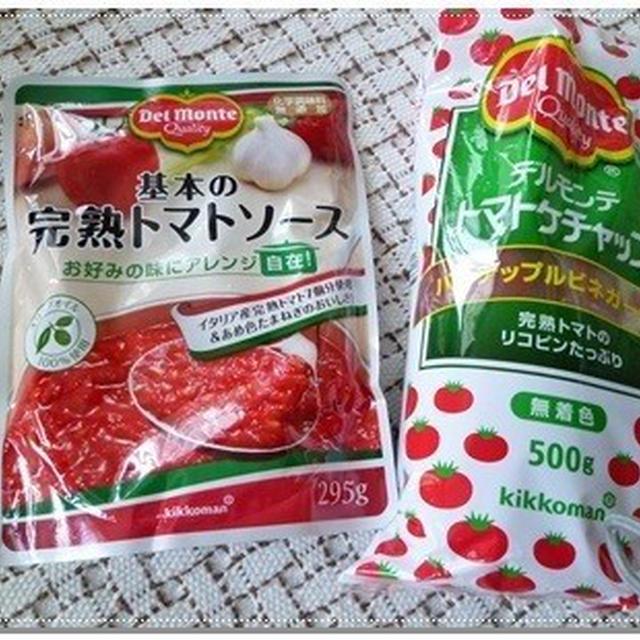 どの国のトマト料理が好き?~チリコンカン~♪