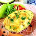 【アボカドグラタン】ブランダードの柚子胡椒グラタン